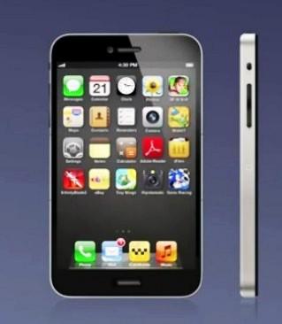 Dit zou de iPhone5 kunnen zijn…