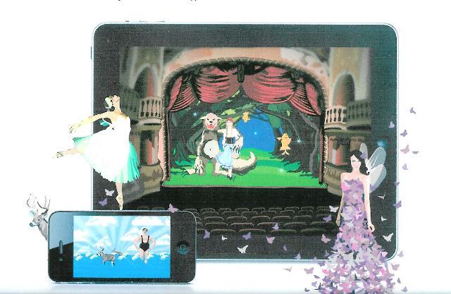 Een app voor sprookjes